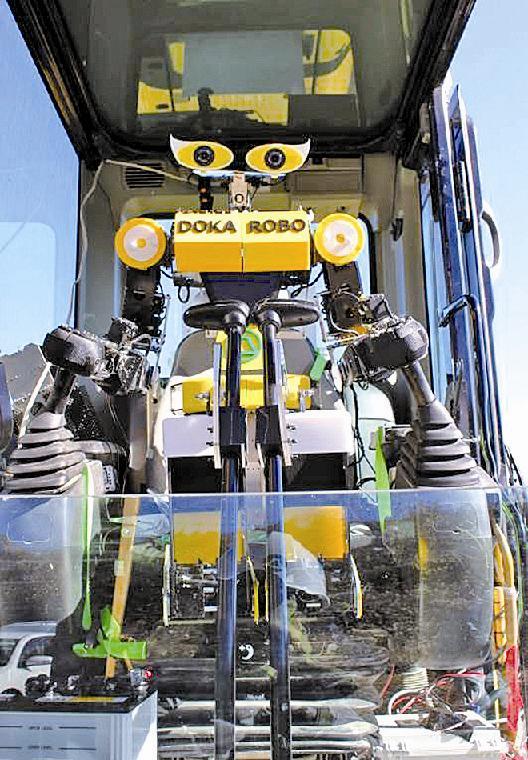カナモトら3社/建機の人型操作ロボット開発/危険地域でも作業可能に